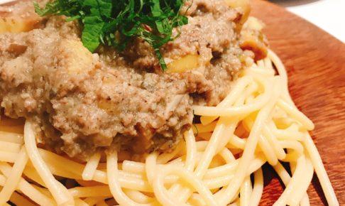 栗ときのこの和風ラグソース山椒風味のスパゲットーニ